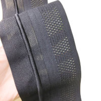 Breathable Elastic With Drawstring Cord in 9.5cm Width