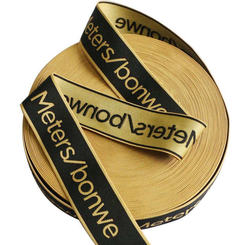 4cm Shiny jacquard elastic with customized logo for underwear