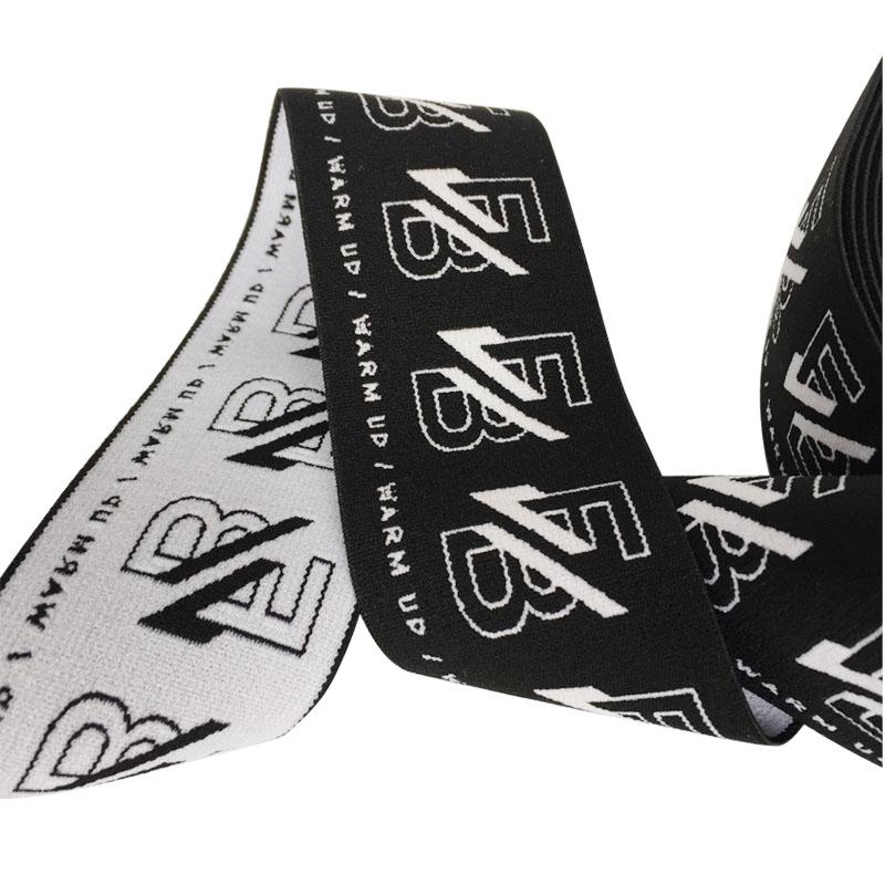jacquard elastic waistband for boxer (3)