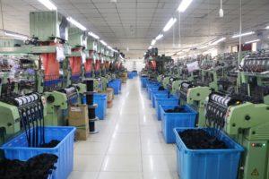 webbing workshop of amanda textile